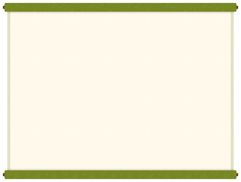 巻物(掛け軸)のフレーム飾り枠イラスト<緑色>(W800×H600px)