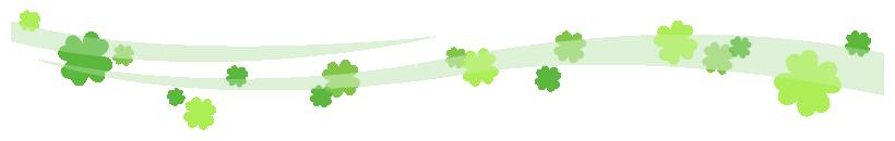 四つ葉のクローバーの飾り罫線イラスト<グリーン>(W800×H110px)