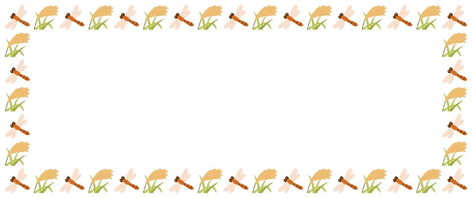 赤トンボと稲穂(ススキ)のフレーム飾り枠イラスト(W930×H380px)