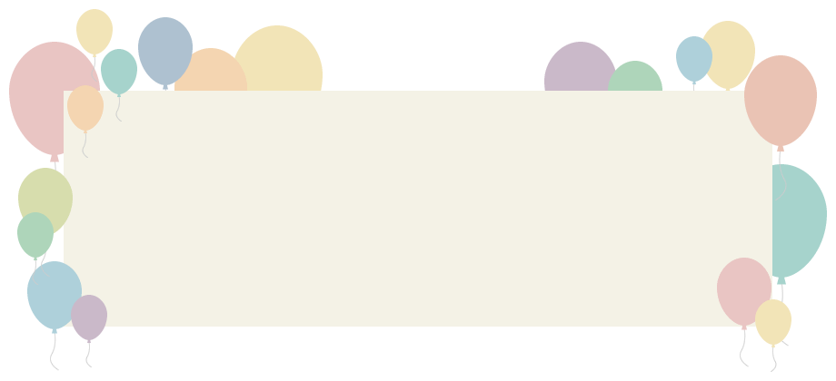 風船(バルーン)のフレーム飾り枠イラスト(W900×H400px)