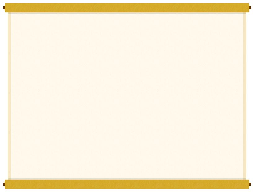 巻物(掛け軸)のフレーム飾り枠イラスト<黄色>(W800×H600px)