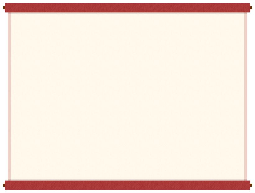 巻物(掛け軸)のフレーム飾り枠イラスト<赤色>(W800×H600px)