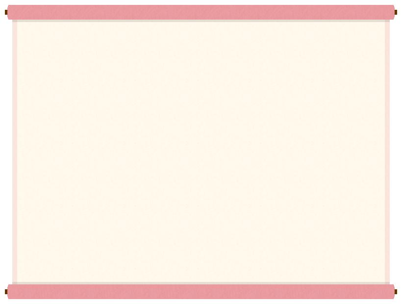 巻物(掛け軸)のフレーム飾り枠イラスト<ピンク色>(W800×H600px)