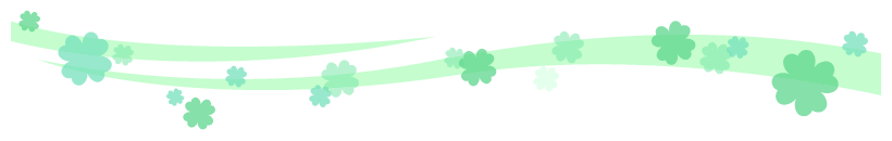 四つ葉のクローバーの飾り罫線イラスト<エメラルドグリーン>(W800×H110px)