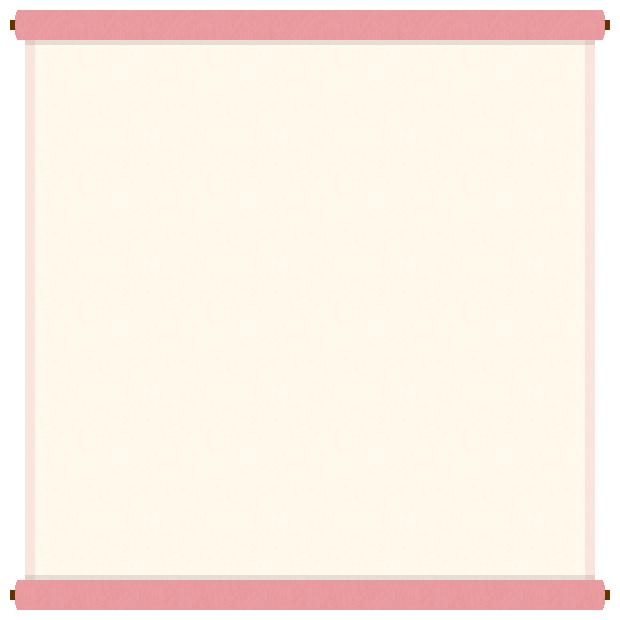 巻物(掛け軸)のフレーム飾り枠イラスト<ピンク色>(W600×H600px)