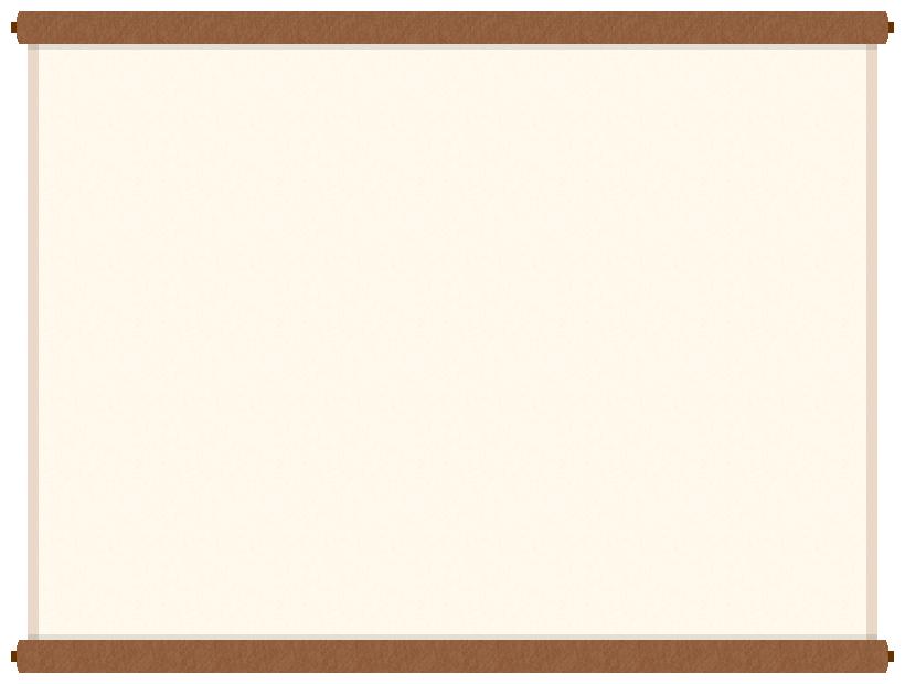 巻物(掛け軸)のフレーム飾り枠イラスト<茶色>(W800×H600px)