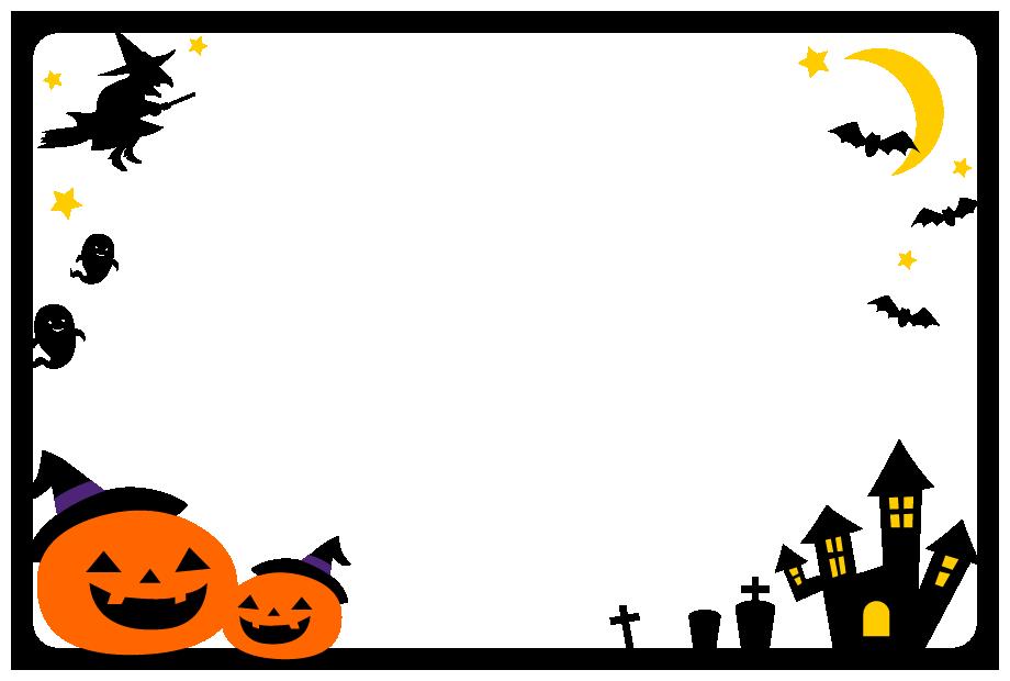 ハロウィン(かぼちゃ・おばけ・コウモリ・魔女)のフレーム飾り枠イラスト(W900×H600px)