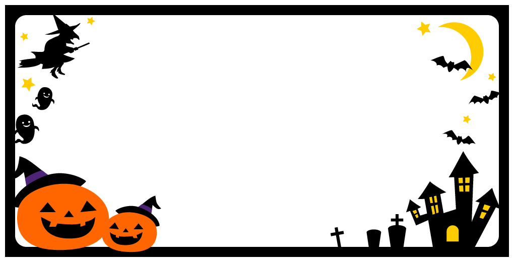 ハロウィン(かぼちゃ・おばけ・コウモリ・魔女)のフレーム飾り枠イラスト(W1000×H500px)
