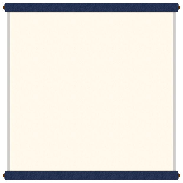 巻物(掛け軸)のフレーム飾り枠イラスト<紺色>(W600×H600px)