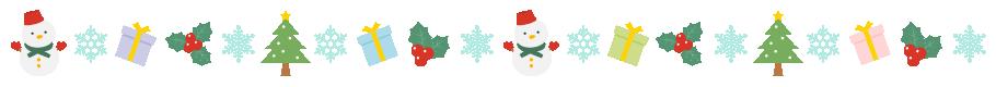 クリスマス(雪だるま・ツリー・プレゼント・柊・雪の結晶)のフレーム飾り枠イラスト(W890×H60px)