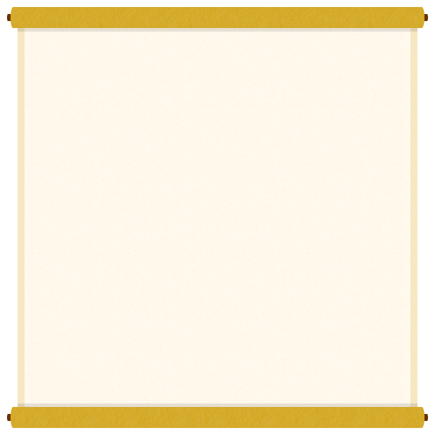 巻物(掛け軸)のフレーム飾り枠イラスト<黄色>(W600×H600px)