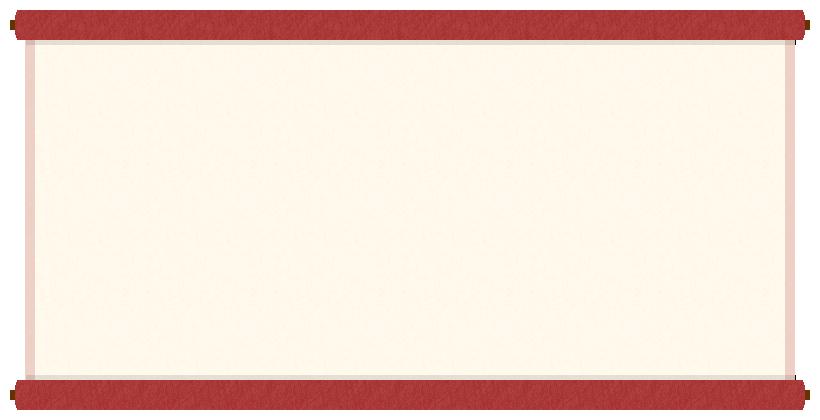 巻物(掛け軸)のフレーム飾り枠イラスト<赤色>(W800×H400px)