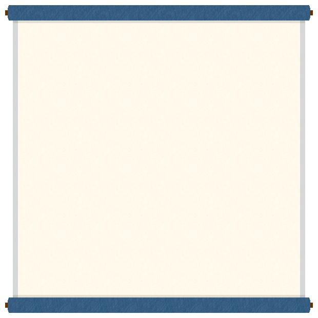 巻物(掛け軸)のフレーム飾り枠イラスト<青色>(W600×H600px)