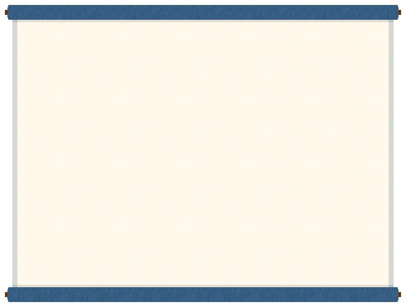 巻物(掛け軸)のフレーム飾り枠イラスト<青色>(W800×H600px)