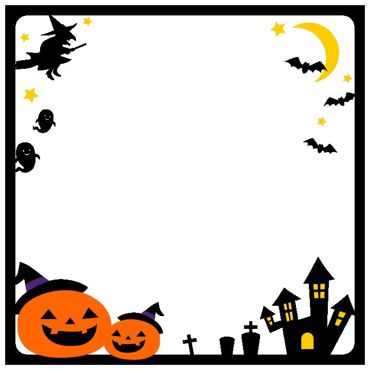 ハロウィン(かぼちゃ・おばけ・コウモリ・魔女)のフレーム飾り枠イラスト(W700×H700px)