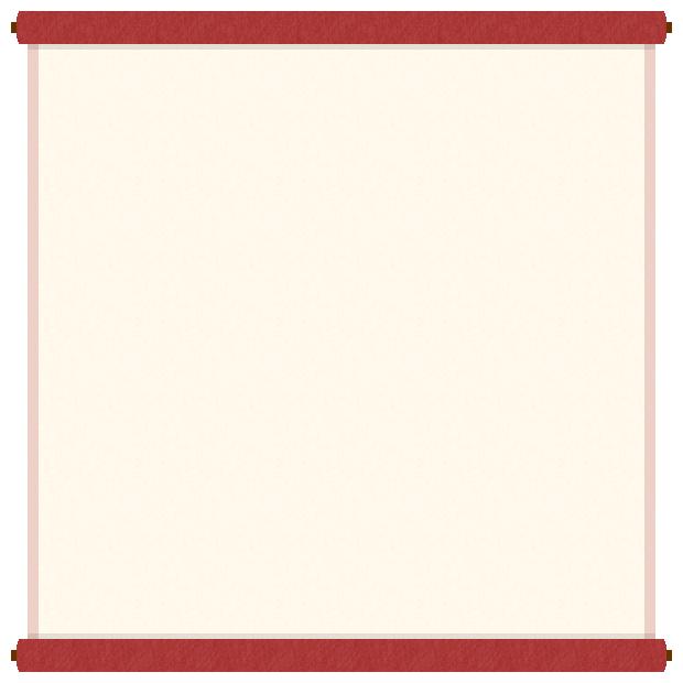 巻物(掛け軸)のフレーム飾り枠イラスト<赤色>(W600×H600px)