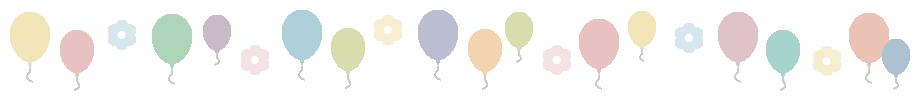 風船(バルーン)と花のライン飾り罫線イラスト(W900×H80px)