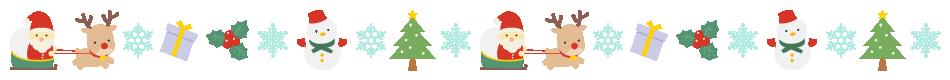 クリスマス(そりに乗ったサンタとトナカイ・雪だるま・ツリー・プレゼント・柊・雪の結晶)のフレーム飾り枠イラスト(W930×H60px)