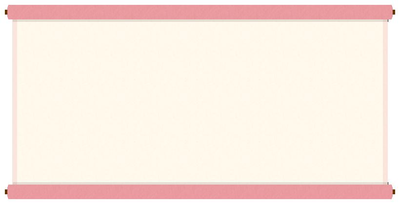 巻物(掛け軸)のフレーム飾り枠イラスト<ピンク色>(W800×H400px)