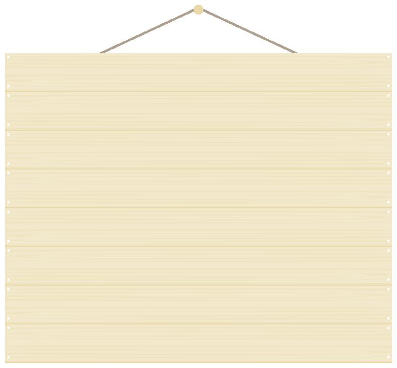 木製(木目調)プレートの壁掛け吊り看板フレームイラスト(W800×H740px)
