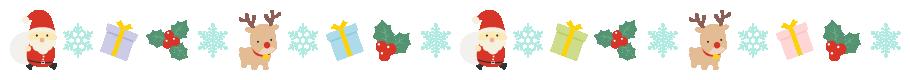 クリスマス(サンタ・トナカイ・プレゼント・柊・雪の結晶)のフレーム飾り枠イラスト(W890×H60px)