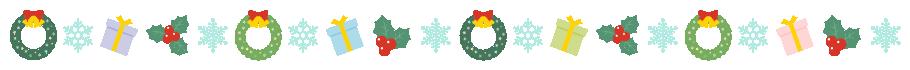 クリスマス(リース・プレゼント・柊・雪の結晶)のフレーム飾り枠イラスト(W890×H50px)
