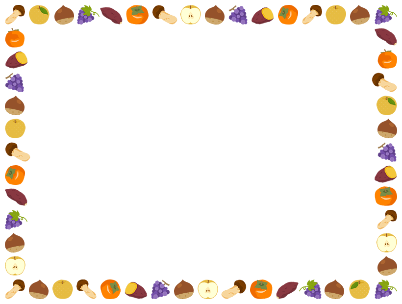 秋の味覚(マツタケ・クリ・カキ・ナシ・ブドウ・サツマイモ)のフレーム飾り枠イラスト(W800×H600px)