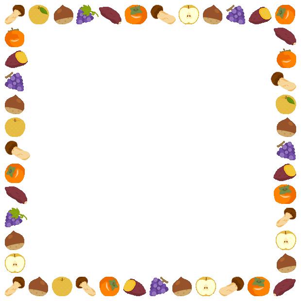 秋の味覚(マツタケ・クリ・カキ・ナシ・ブドウ・サツマイモ)のフレーム飾り枠イラスト(W600×H600px)