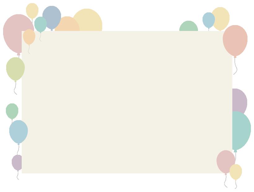 風船(バルーン)のフレーム飾り枠イラスト(W800×H600px)