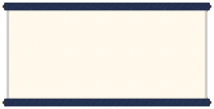 巻物(掛け軸)のフレーム飾り枠イラスト<紺色>(W800×H400px)