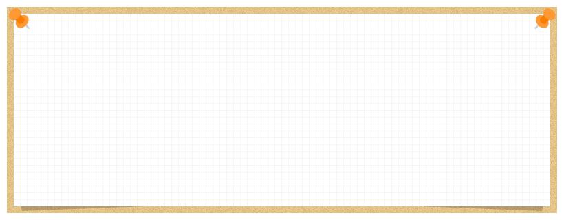 コルクボードに画鋲で留めた方眼紙のフレーム飾り枠イラスト(W800×H300px)