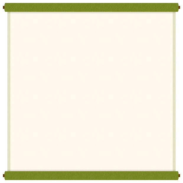 巻物(掛け軸)のフレーム飾り枠イラスト<緑色>(W600×H600px)