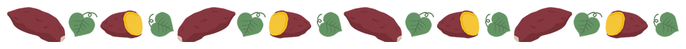 サツマイモとさつま芋の葉のライン飾り罫線イラスト(W950×H50px)