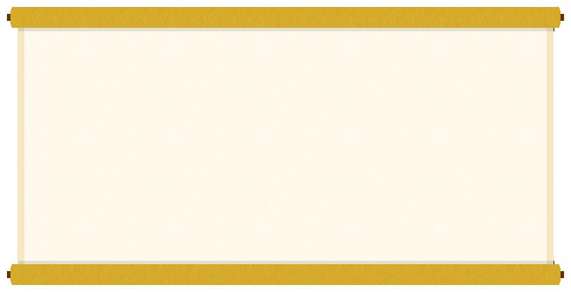 巻物(掛け軸)のフレーム飾り枠イラスト<黄色>(W800×H400px)