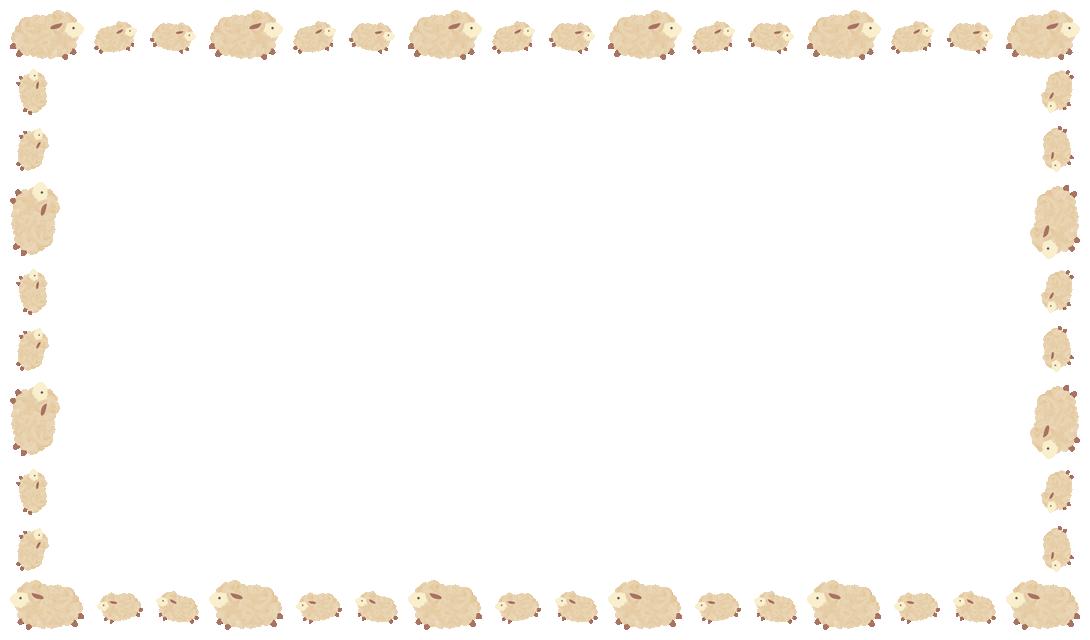 羊のフレーム飾り枠イラスト(W1070×H620px)