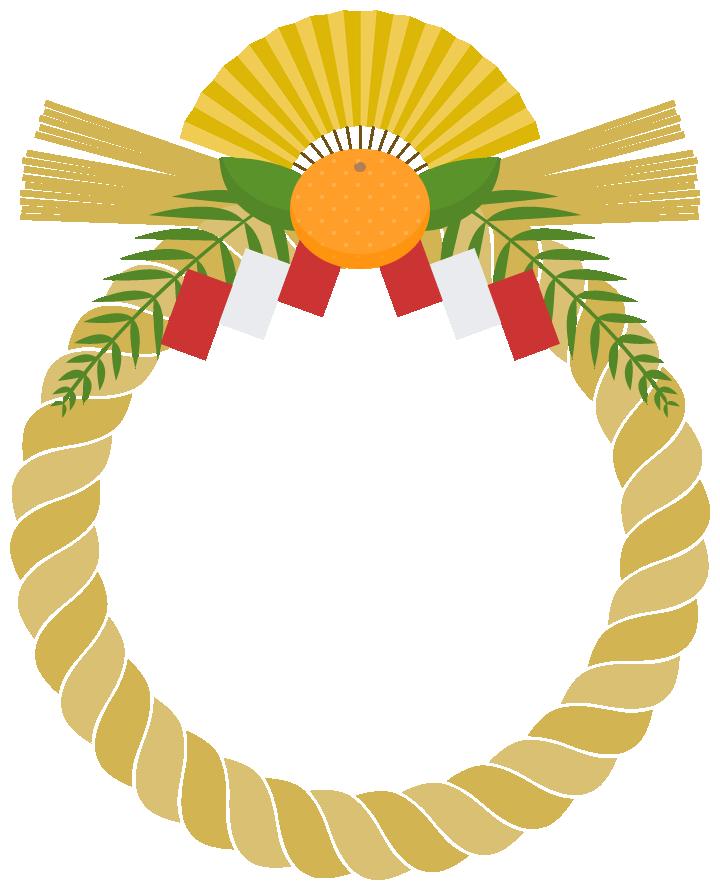 しめ縄(しめ飾り)のフレーム飾り枠イラスト<扇子:金色>(W700×H870px)