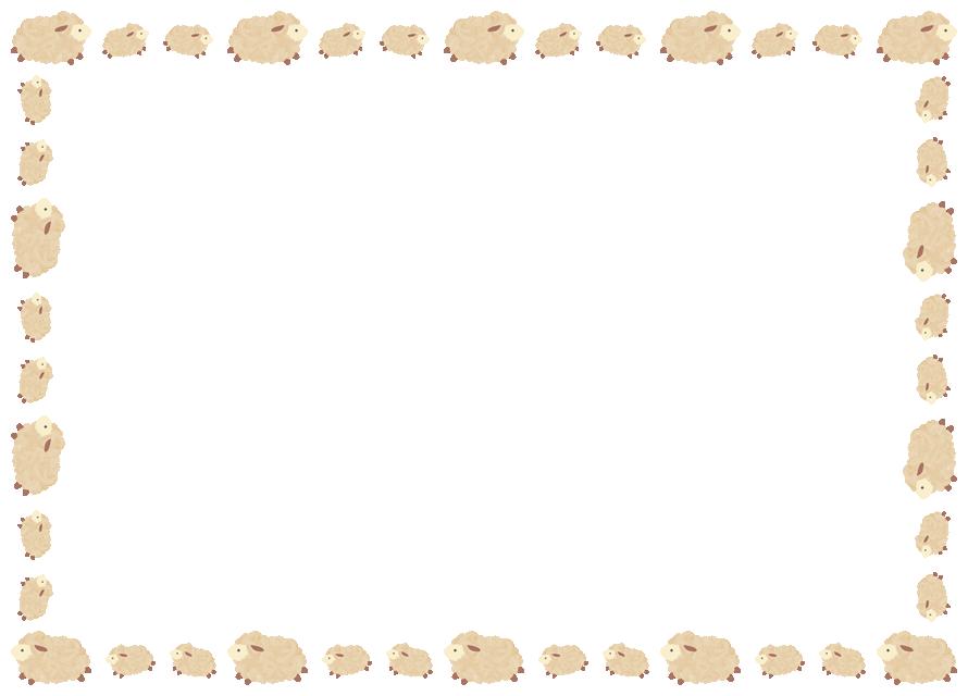 羊のフレーム飾り枠イラスト(W870×H620px)