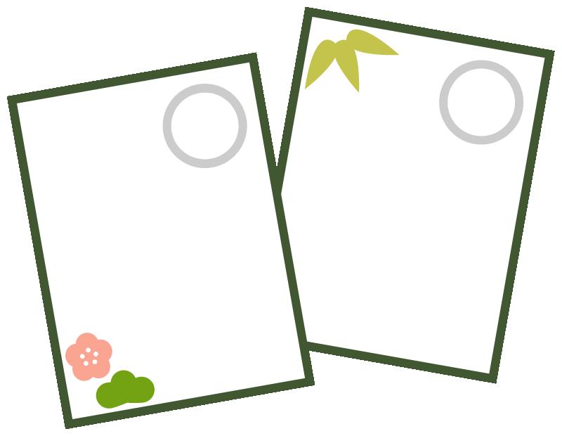 かるたのフレーム飾り枠イラスト<緑色>(W780×H600px)