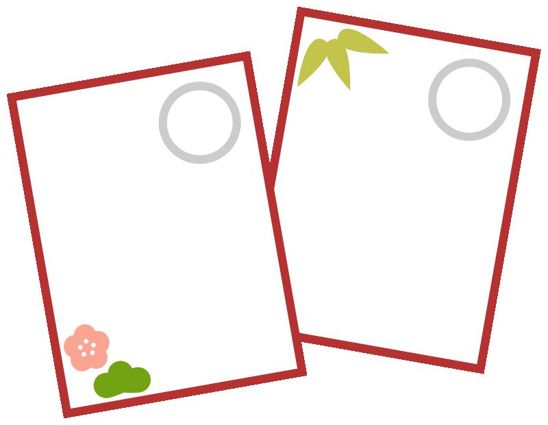 かるたのフレーム飾り枠イラスト<赤色>(W780×H600px)