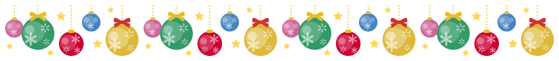 カラフルなクリスマスオーナメントボールのライン飾り罫線イラスト(W1070×H100px)