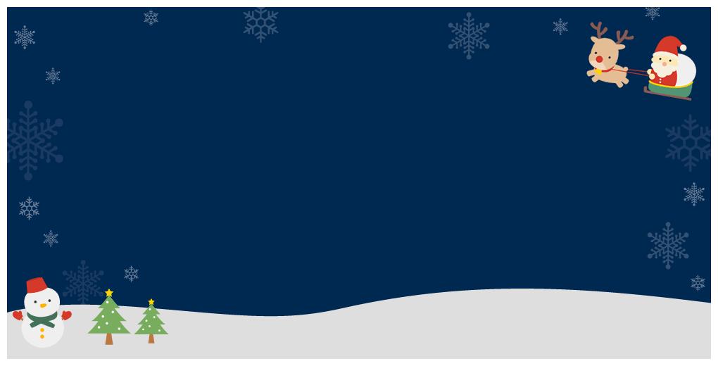 クリスマスの夜空の飾り背景イラスト(W1000×H500px)