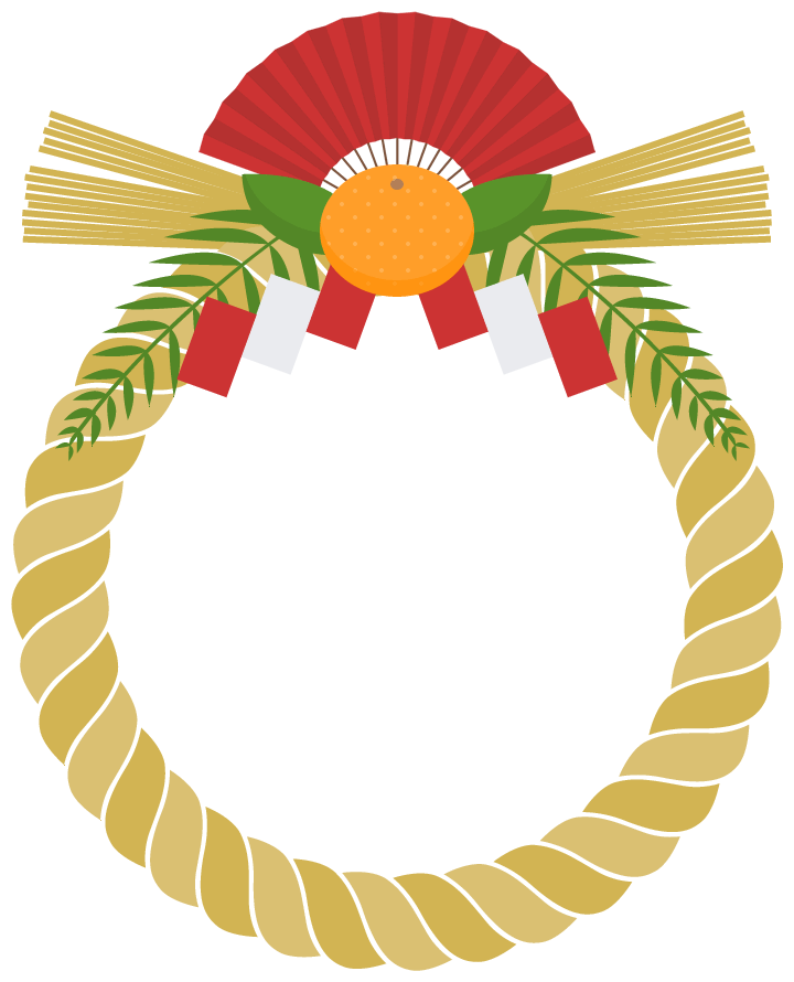 しめ縄(しめ飾り)のフレーム飾り枠イラスト<扇子:赤色>(W700×H870px)
