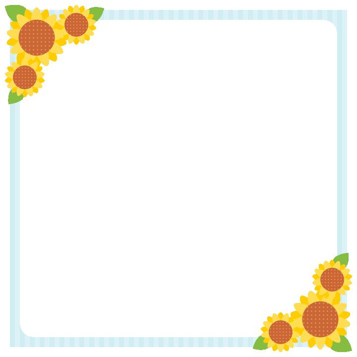 向日葵(ひまわり)のフレーム飾り枠イラスト(W700×H700px)