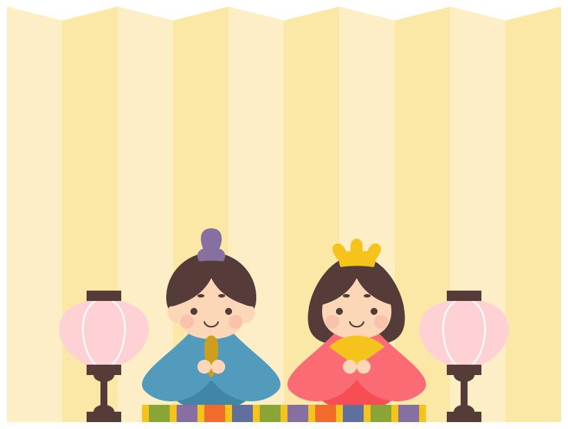 ひな祭りイラストかわいい雛人形と金屏風の背景フレーム飾り枠