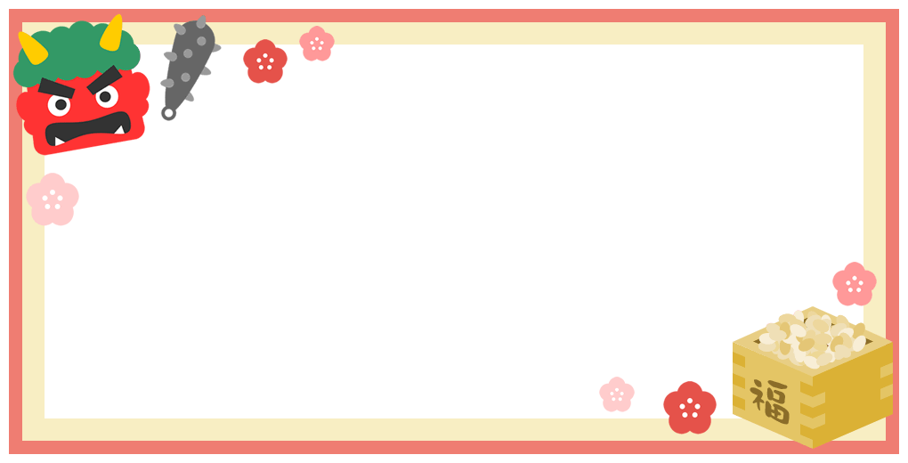 節分のフレーム飾り枠イラスト<赤鬼・金棒・福豆・梅の花>(W1000×H500px)