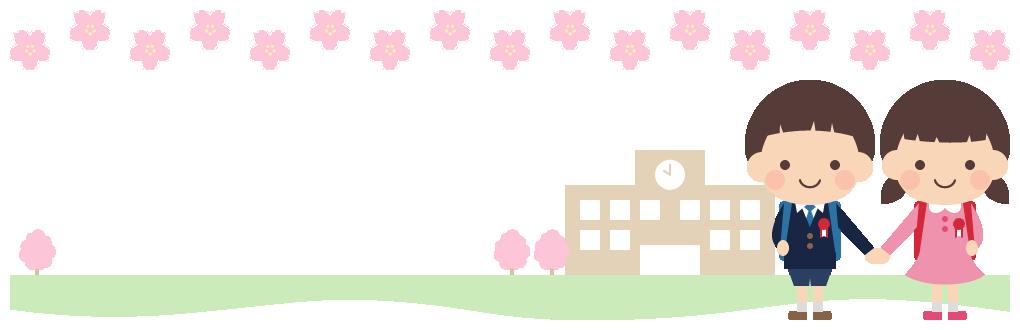 小学校の卒業式・入学式イラスト見出しフレーム飾り枠<小学生:右側>(W1000×H310px)