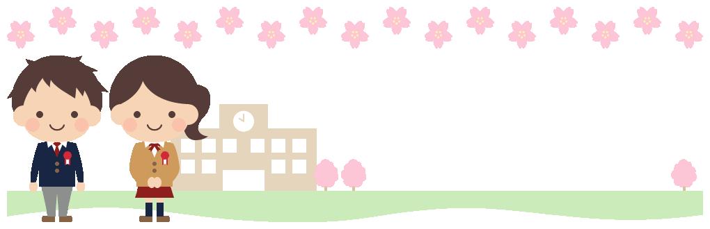 高校の卒業式・入学式イラスト見出しフレーム飾り枠<高校生:左側>(W1000×H310px)