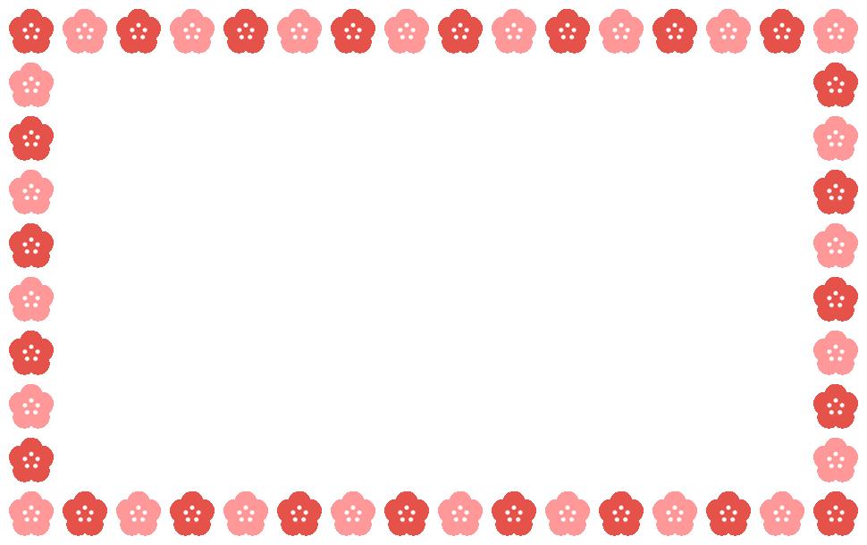 梅の花のフレーム飾り枠イラスト<長方形>(W950×H590px)