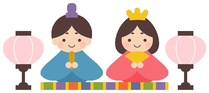 ひな飾りのイラスト<雛人形・ぼんぼり>(W650×H280px)