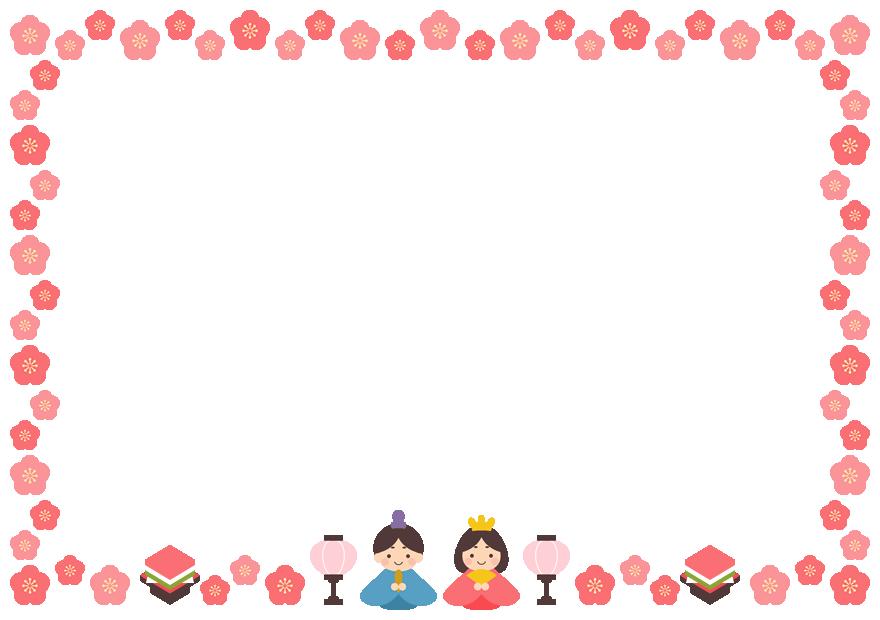 ひな祭りのフレーム飾り枠イラスト<雛人形・ぼんぼり・菱餅・桃の花>(W860×H600px)